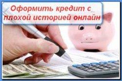 кредитный брокер обманул при получении кредита кредитный брокер обманывает клиентов как не быть обманутым как не попасть к брокерам мошенникам