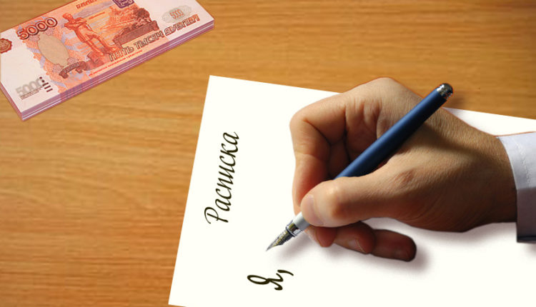 Мошенничество по расписке - что делать если не возвращают долг   как вернуть свои деньги