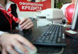предложений купить эффективные аферы в росии гороскоп: совместимость
