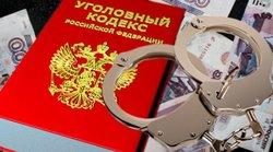 мошенничество какие есть в россии служила никакой