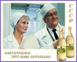 Принудительное лечение алкоголизма в кировской области камни против алкоголизма