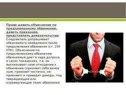 права потребителя и их защита консультация
