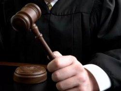 судья умышленно затягивает процесс в суде