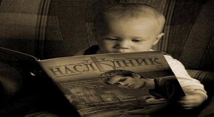 Наследство для усыновленных детей   что достается детям   права на наследование
