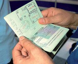 как получить квоту для гражданства и где получить вопросы возникающие при получении квоты особенности получения квоты в рф