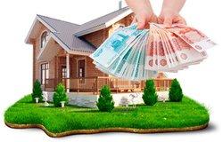 Микрофинансовые организации взять займ