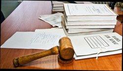 суд в особом порядке по уголовному делу как в особом порядке рассматривается дело кто может рассчитывать на особый порядок основания и условия для особого порядка помощь адвоката