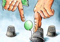 ооо станкино продажа посуды биолана обман потребителей как обманывают потребителей как расторгнуть договор купли продажи посуды и кредит
