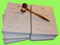 уголовное дело статья 159 мошенничество что делать если привлекают за мошенничество прекращение уголовного дела какая предусмотрена ответственность за факт мошенничества в рф как возбуждают уголовное дело по статье 159