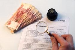 банкротство кпк кооператива процедура сроки основания арбитражный управляющий
