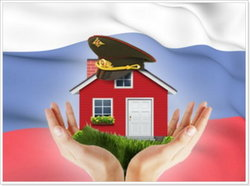 Изображение - Что нужно знать про росвоенипотеку роль и предназначение данной организации db5417885b953f13e40097861cb21746