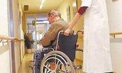 дом престарелых поместить платное содержание приюте