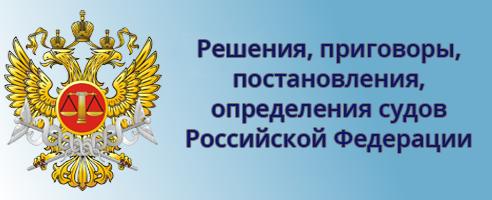 Бакулина Людмила Михайловна