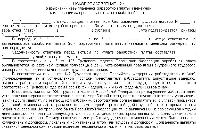 Пример заполнения 3-ндфл при сдаче в аренду