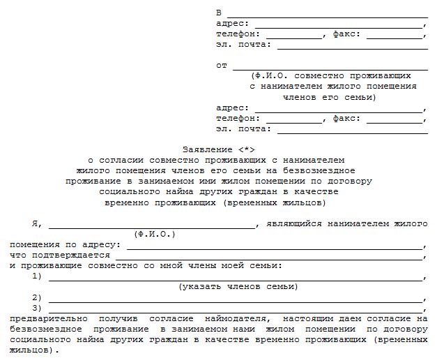 Документооборот в производственной компании пример